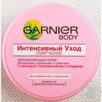 Крем Garnier универсальный для сухой кожи 50мл
