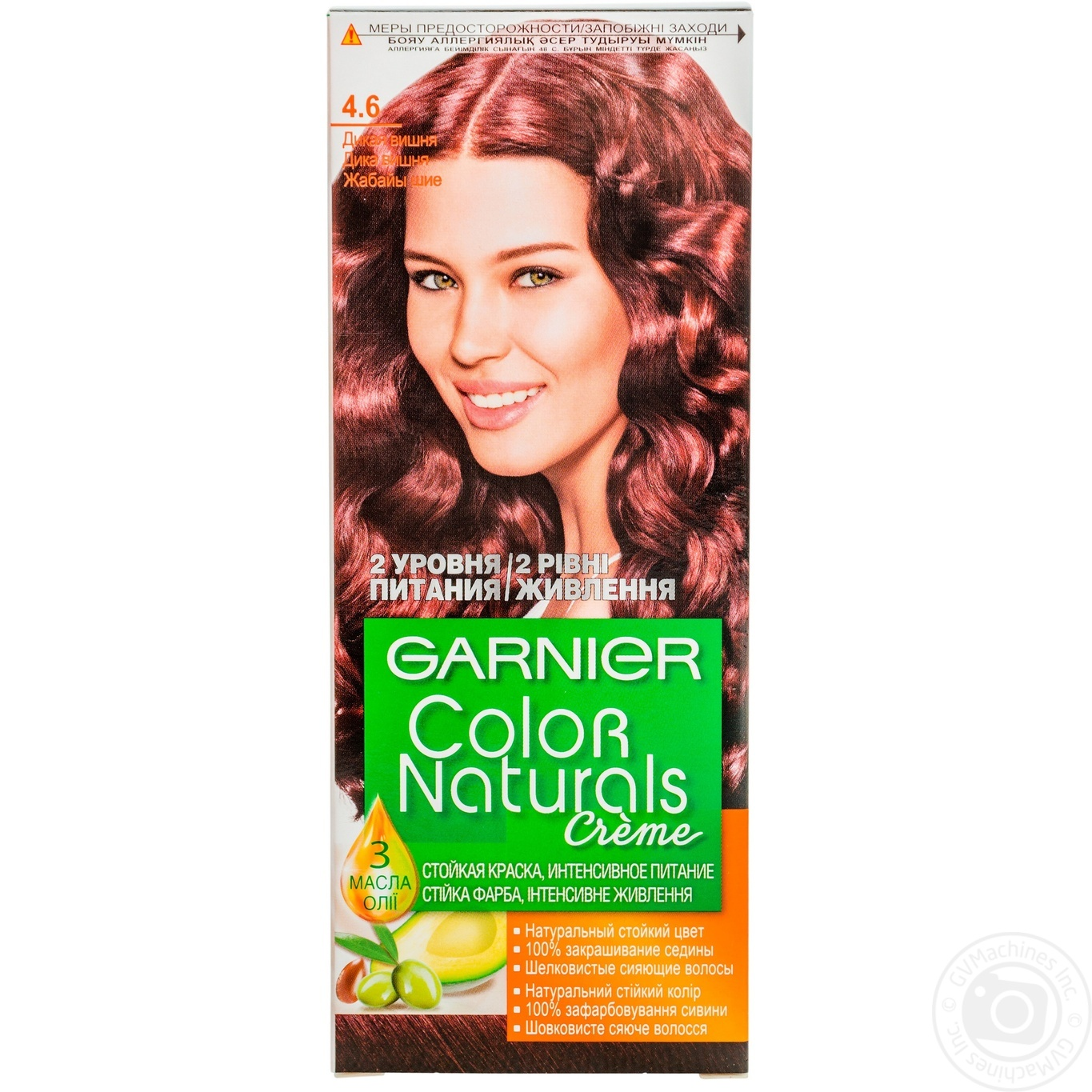 Black Cherry Hair Color Garnier Best Hair Color 2018