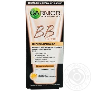 Крем денний Garnier Skin Naturals Cекрет досконалості натурально-бежевий 50мл
