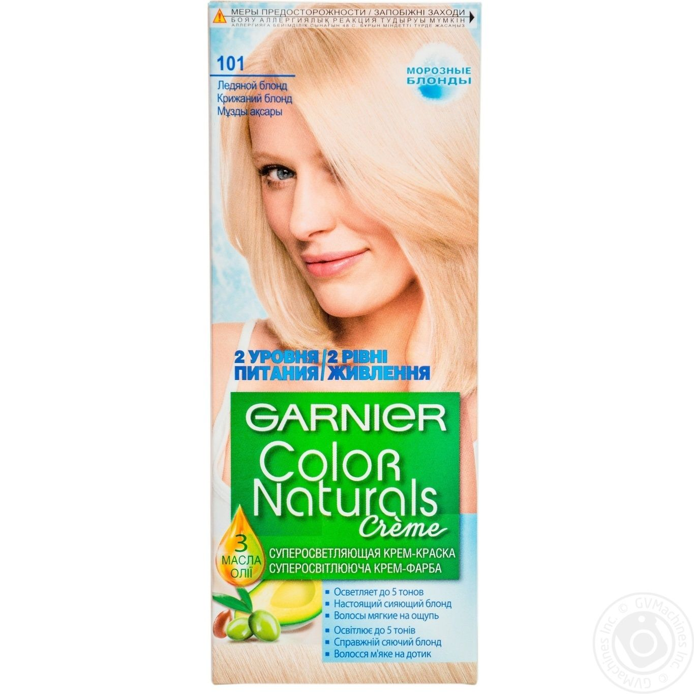 Cream Paint Garnier Color Naturals Icy Blonde For Hair Hygiene