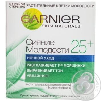 Крем нічний для обличчя Сяйво Молодості Garnier Skin Naturals збереження молодості шкіри від 25 років 50мл