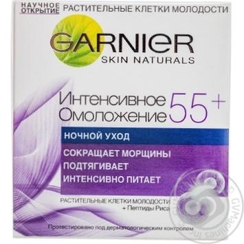 Ночной крем Garnier Skin Naturals Интенсивное омоложение против глубоких морщин от 55 лет 50мл