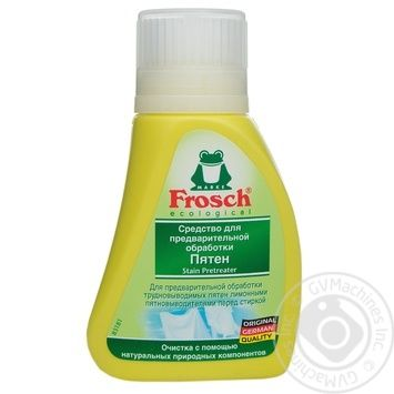 Frosch Spotter for textiles 75 ml - buy, prices for Novus - image 1