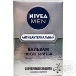 Nivea Silver Protection Aftershave Balsam