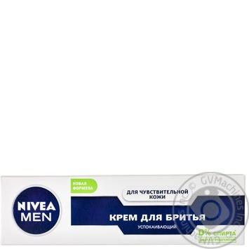 Крем Nivea Men для чутливої шкіри для гоління 100мл - купити, ціни на Восторг - фото 1