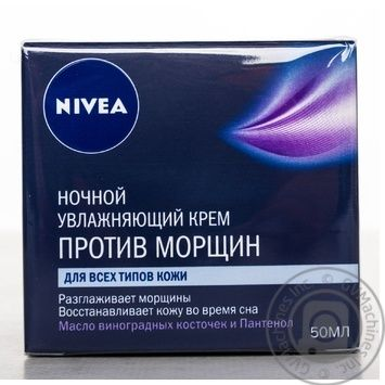 Nivea To Deep Wrinkles For Face Night Cream