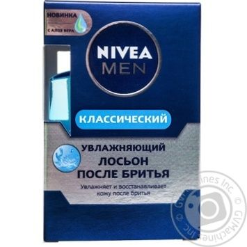 Lotion Nivea Moisturizing for man 100ml