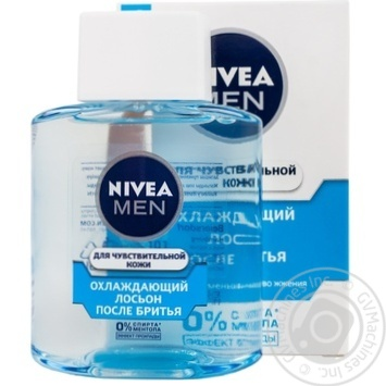 Nivea Cooling For Sensitive Skin After Shave Lotion