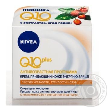 Крем Nivea Q10 plus надає шкірі енергію проти зморшок для обличчя 50мл - купити, ціни на Novus - фото 1