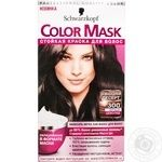 Фарба-маска д/ волосся Color Mask 300 Чорно-каштановий