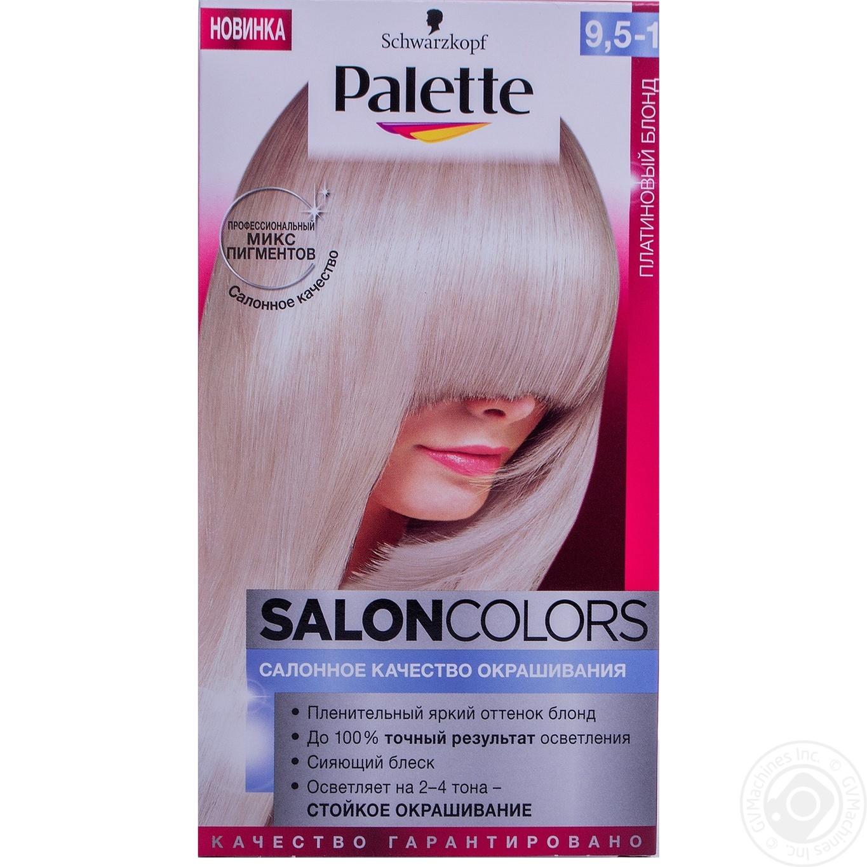 Cream Paint Palette Salon Colors Platinum Blond For Hair Germany  # Salon En Palette