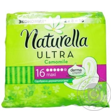 Скидка на Гигиенические прокладки Naturella Ultra Camomile Maxi 16шт