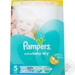 Подгузники Pampers Active Baby-Dry 5 Junior 11-18кг 87шт