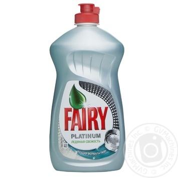 Засіб для миття посуду Fairy Platinum Льодяна свіжість  480мл