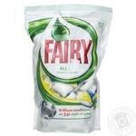 Засоби для миття посуду Fairy All in 1 в капсулах для автоматических посудомийних машин 52шт