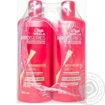 Шампунь Wella Pro Series д/светл окрашенных волос 500мл