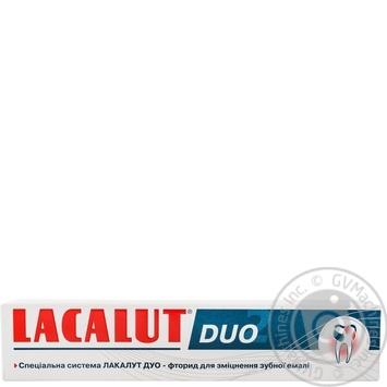 Зубная паста Lacalut Duo 75мл