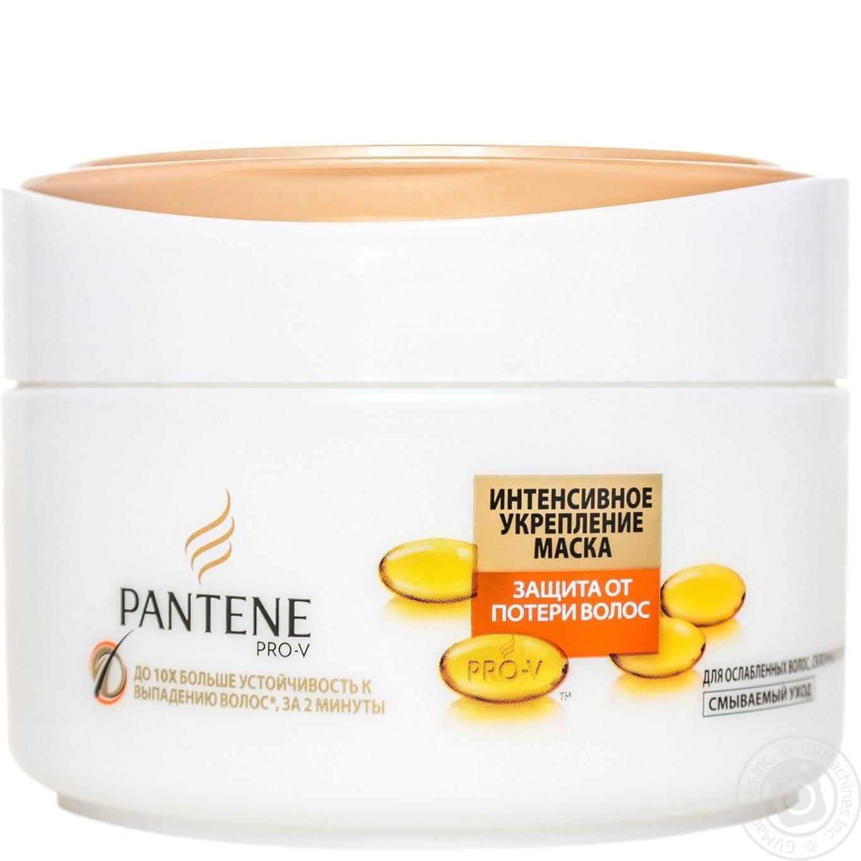 Mask Pantene Pro V For Hair 200ml
