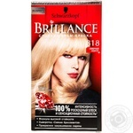 Brillance North Pearl For Hair Cream-Color
