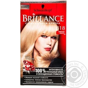 Brillance North Pearl For Hair Cream-Color