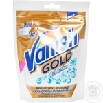 Remover Vanish powder similar for washing 250g