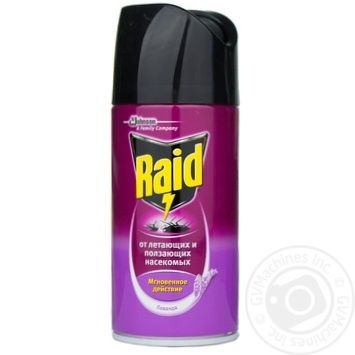 Raid Lavender Aerosol Against Flying and Crawling Insects 300ml