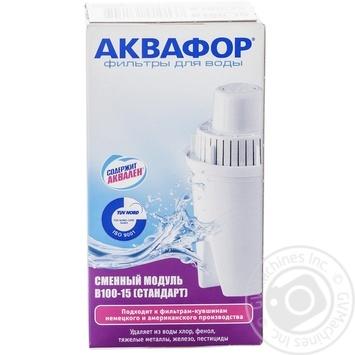 Akvafor Cassette Variable B15 - buy, prices for CityMarket - photo 1