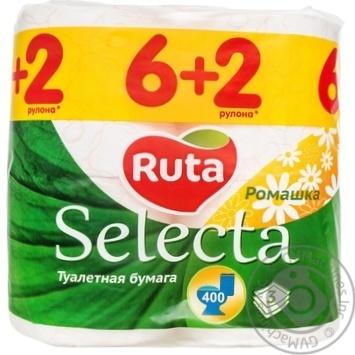 Скидка на Бумага туалетная Ruta Selecta белая с ароматом ромашки 3-слойная 8шт