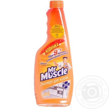 Means Mr.muscle for washing 450ml