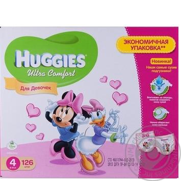 Haggis Ultra Comfort Disney Box Girl 4 Diapers 8-14kg 126рсs