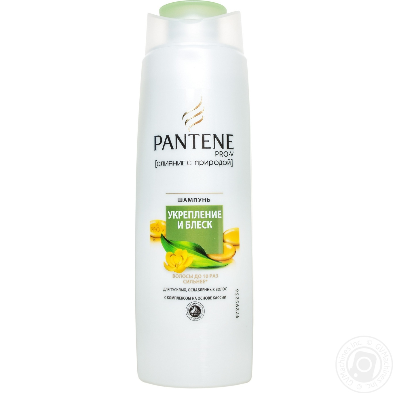 shampoo pantene pro-v for thin hair 250ml → hygiene → hair care