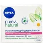 Крем Nivea Pure & Natural для лица для сухой и чувствительной кожи дневной 50мл