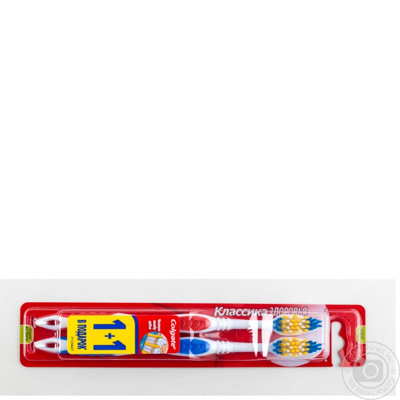 Щітка зубна Colgate Класика Плюс середньої жорсткості 1шт Чехія ... c3f46a8940ab3