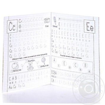 Book Crystal book for schools Ukraine - buy, prices for Furshet - image 4