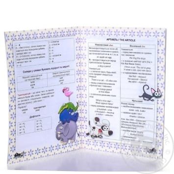 Книга 5 кроків до успіху Англійська мова правила Торсінг - купить, цены на Novus - фото 2
