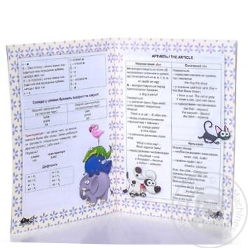 Книга 5 кроків до успіху Англійська мова правила Торсінг - купить, цены на Novus - фото 4
