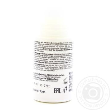 Дезодорант Melica с экстрактом алоэ 50мл - купить, цены на Novus - фото 2