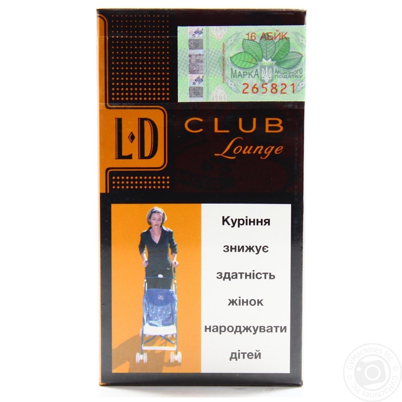 Сигареты и табачные изделия купить купить сигареты ниже мрц