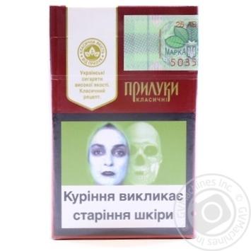 Priluki classic cigarette - buy, prices for Novus - image 2