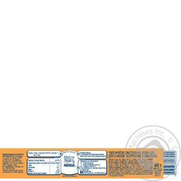 Пюре Gerber персик 80г - купити, ціни на МегаМаркет - фото 2