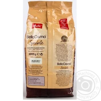 Coffee Melitta in grains 1000g - buy, prices for Novus - image 5