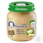Vegetable puree Gerber cauliflower and potato starch and salt free for 5+ month babies 130g