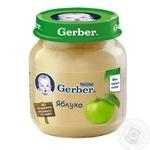 Gerber Baby Apple Puree