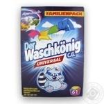 Powder detergent for washing 5000g Germany