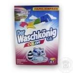 Powder detergent for washing 5000g