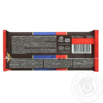 Millenium with candied fruits-almond-hazelnuts black chocolate 140g - buy, prices for Novus - image 2
