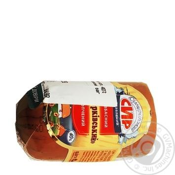 Сир плавлений ковбасний копчений 40% Білоцерківський ваг