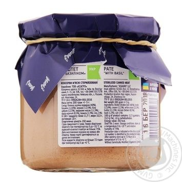 Frank with basil liver pate 200g - buy, prices for Novus - image 2