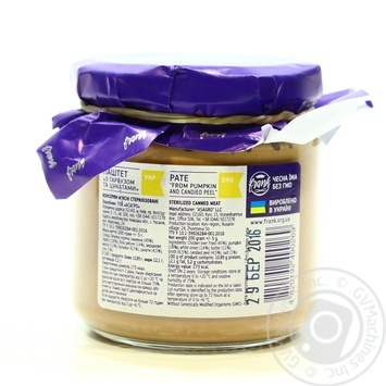 Frank with pumpkin and candied fruits pate 200g - buy, prices for Novus - image 3