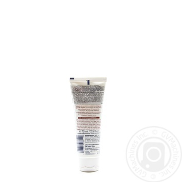 Cream-mask Lirene for feet 75ml